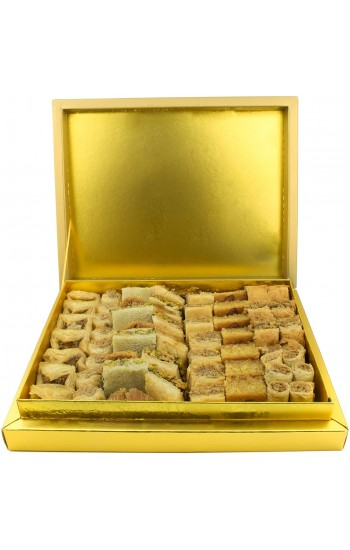 Gift Box |Best Baklava Baklawa | Freshly Baked | Shipped Next Day | UK |2KG